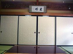 京唐紙で設えた襖